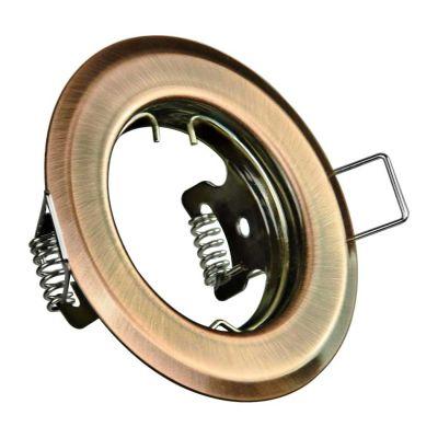LED Halogen Einbaurahmen MR16, GU10 Gx5,3 antik Kupfer Einbauspot, Einbaustrahler - 1