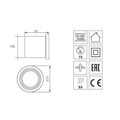 Lüfter, Ventilator, Kanallüfter, 100 mm, 100T - 1